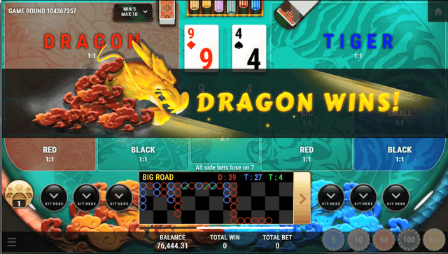 SBOTOP Live Casino  Dragon Tiger Multiplayer Winning Screen