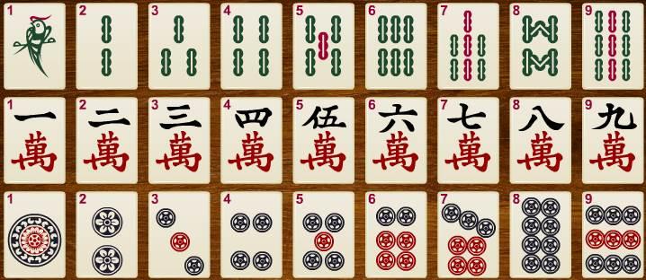 Mahjong Mazzetti Mahjong Deck